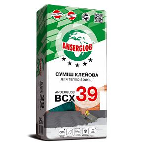 ANSERGLOB BCX 39 - ZAVODKM