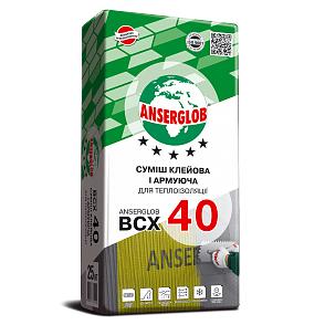 ANSERGLOB BCX 40 - ZAVODKM