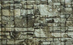 Профнастил под камень - ZAVODKM
