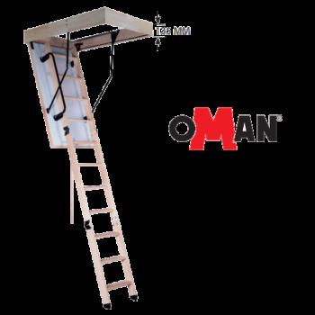 Лестница Oman цены