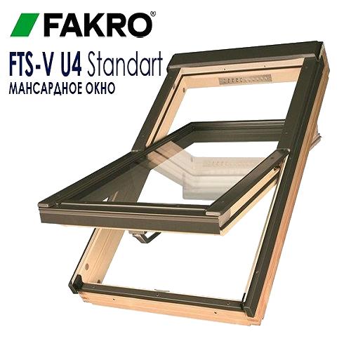 Мансардное окно цена ФАКРО FTS-V U4 55-78 - ZAVODKM