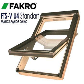 Мансардное окно цена ФАКРО FTS-V U4 66-98 - ZAVODKM