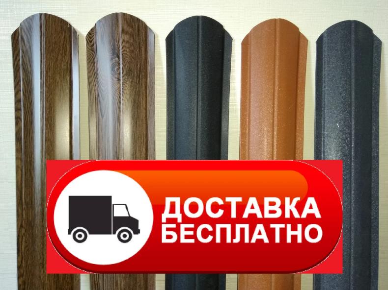 Штакетник металлический цена – ZAVODKM