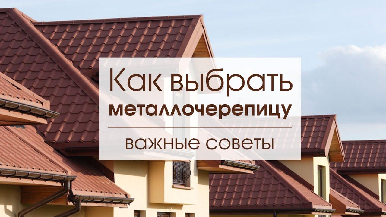 Завод КМ